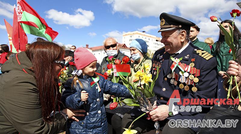 Сотни оршанцев почтили память погибших в годы войны | фото