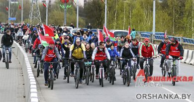 Оршанцы открыли велосезон массовым велопробегом по городу | фото