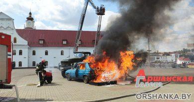 В Орше отпраздновали  День рождения пожарной службы