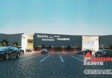 В Орше на месте завода железобетонных изделий появится торгово-развлекательный центр