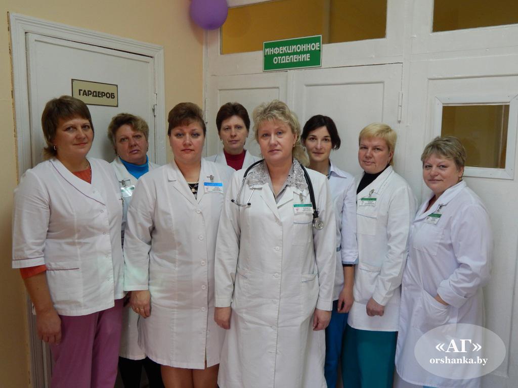 барань больница