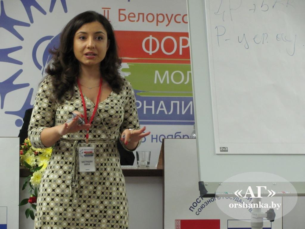 нина меграбян