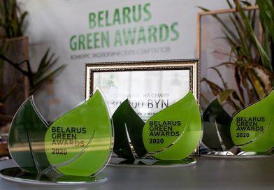 Срок подачи анкет на конкурс экологических стартапов Belarus Green Awards продлен до 15 мая