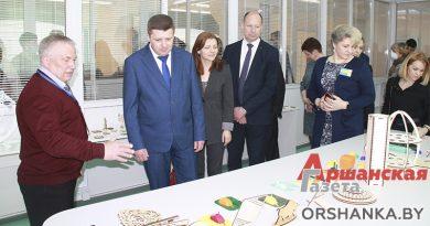 Центр поддержки молодежного предпринимательства открыли в Орше