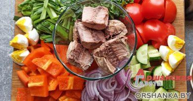 Салат с тунцом и «французской заправкой»