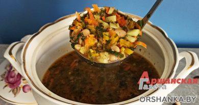 Фасолевый суп со сладким перцем