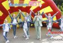 В Барани проходит областной фестиваль «Майский FEST»