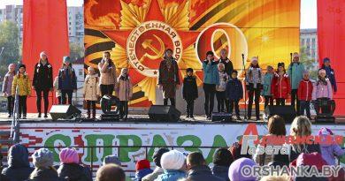 Программа праздничных мероприятий, посвященных 76-ой годовщине Великой Победы