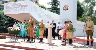 Оршанцы помнят. Сегодня жители города почтили память погибших в годы войны
