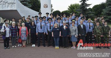 День всенародной памяти жертв Великой Отечественной войны в Орше