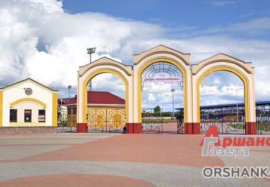 Сколько спортивных объектов в Орше и районе    фото