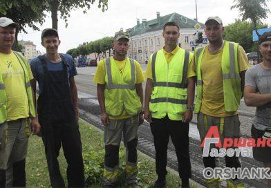 В Орше дорожники филиала ДСУ-7 ОАО «ДСТ-1 г. Витебск» начали работы по ремонту дорожного покрытия