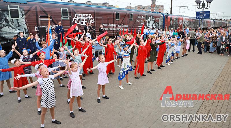 В Оршу прибыл «Поезд Победы»   видео