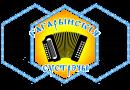 """Фестиваль гармони """"Гагарынскія сустрэчы"""" пройдет в Устье"""