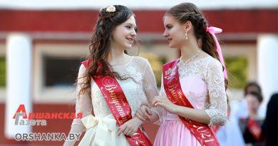 Выпускные вечера прошли в Оршанских школах