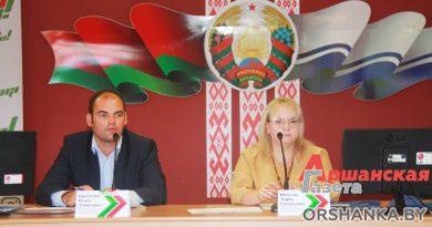 В Орше прошла отчетно-выборная конференция БРСМ