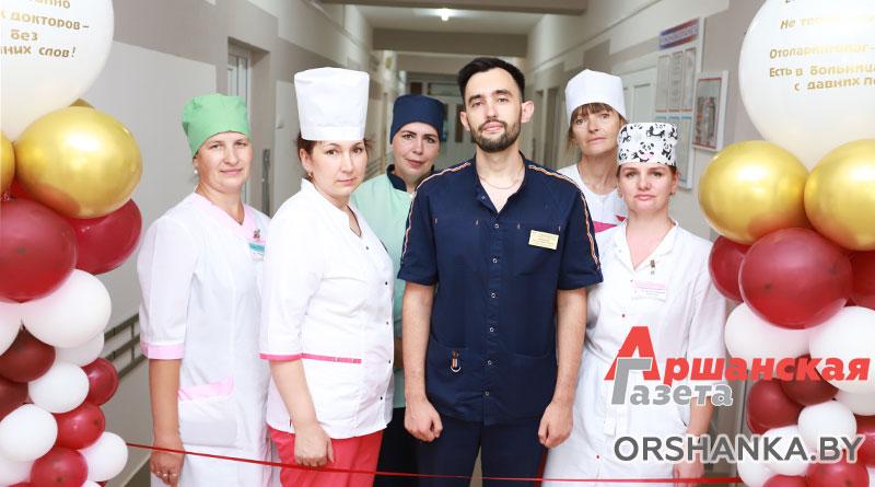 В Орше после капитального ремонта открылось ЛОР-отделение