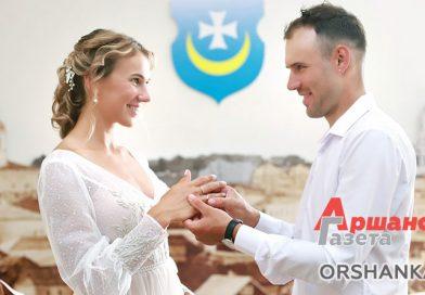 В Орше заключили брак известные спортсмены Станислав Божков и Анна Сола