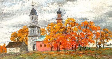 В городской художественной галерее 24 сентября откроется выставка пейзажей и натюрмортов