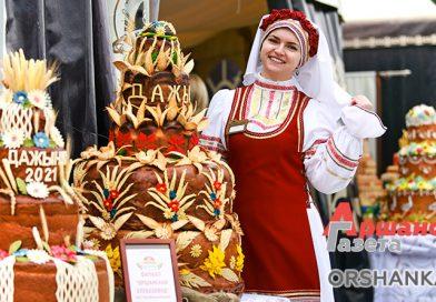 Как в Шумилино прошел областной фестиваль-ярмарка «Дажынкі–2021» | фото, видео