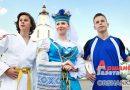 Как на Оршанщине отпразднуют День народного единства | изменения в программе