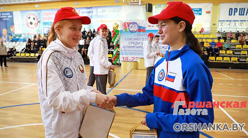 Лучших спортсменов наградили на закрытии спартакиады в Орше