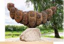 Персональная выставка скульптора и художника Владимира Пипина открывается сегодня в Орше