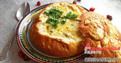 Суп в «хлебной тарелке»
