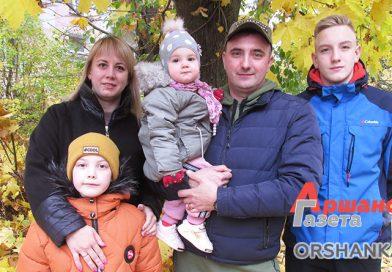 В Орше ежегодно возводят по 3–5 домов для многодетных семей